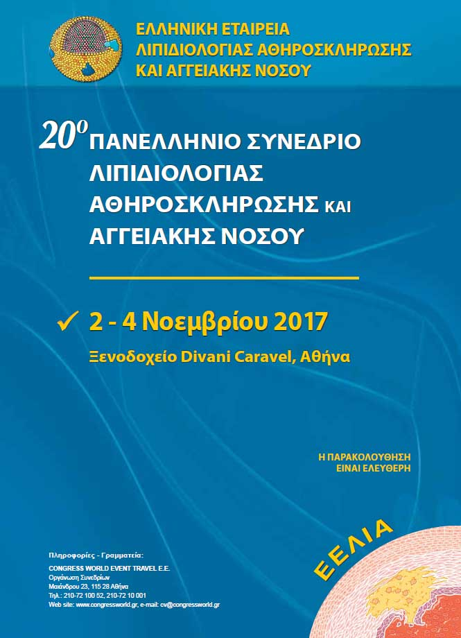 download in the name of the nation nationalism and politics in contemporary russia series in international relations and political