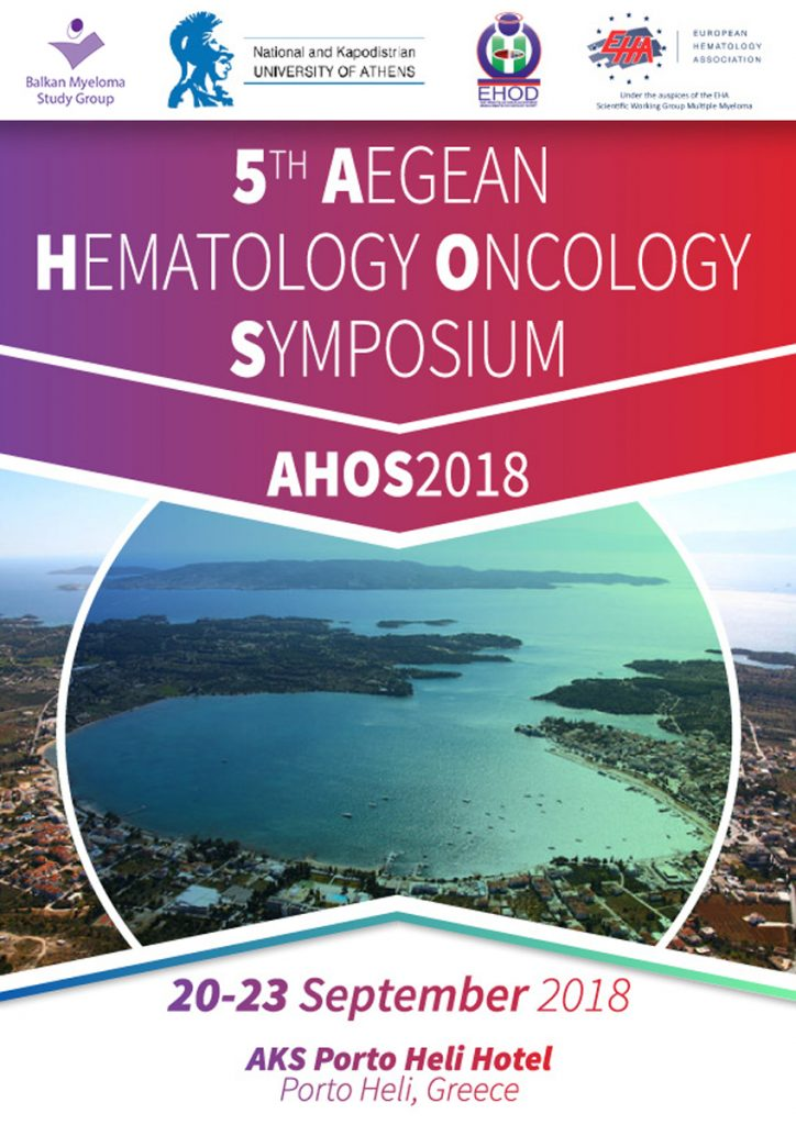 5th Aegean Hematology – Oncology Symposium (AHOS 2018)