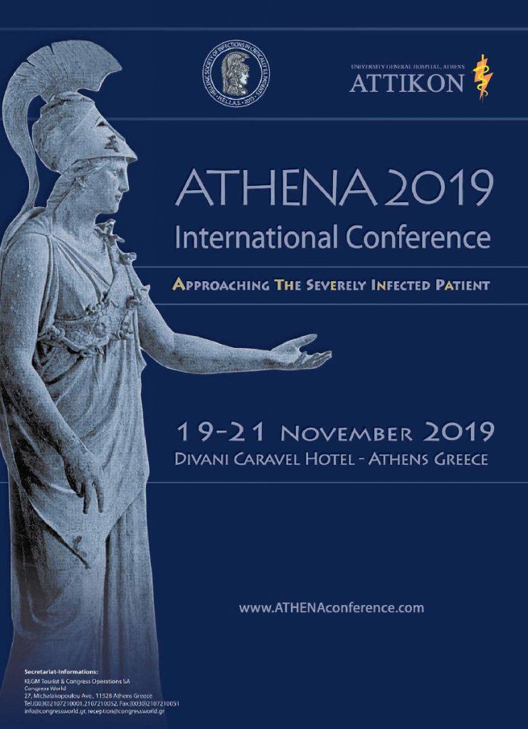ATHENA 2019 International Conference