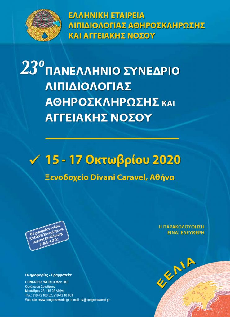 23d Panhellenic Congress of Lipidiology, Atherosclerosis and Cardiovascular Disease