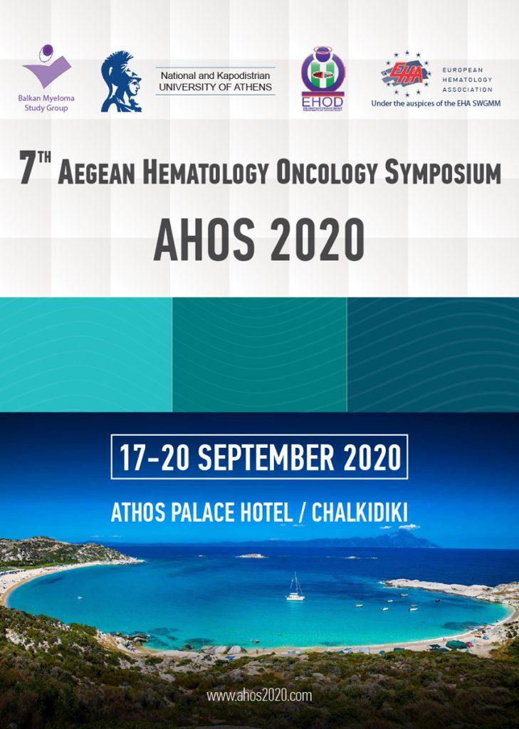 7th AHOS 2020 – Aegean Hematology Oncology Symposium
