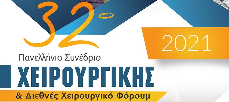 exe2021 banner