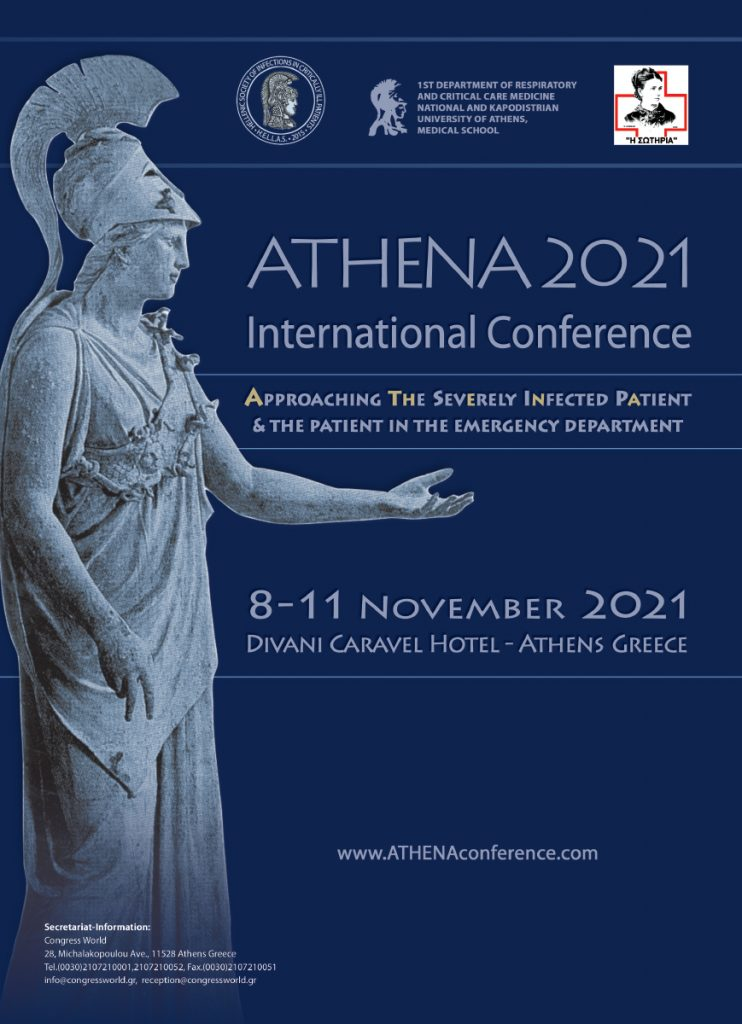 ATHENA 2021 International Conference