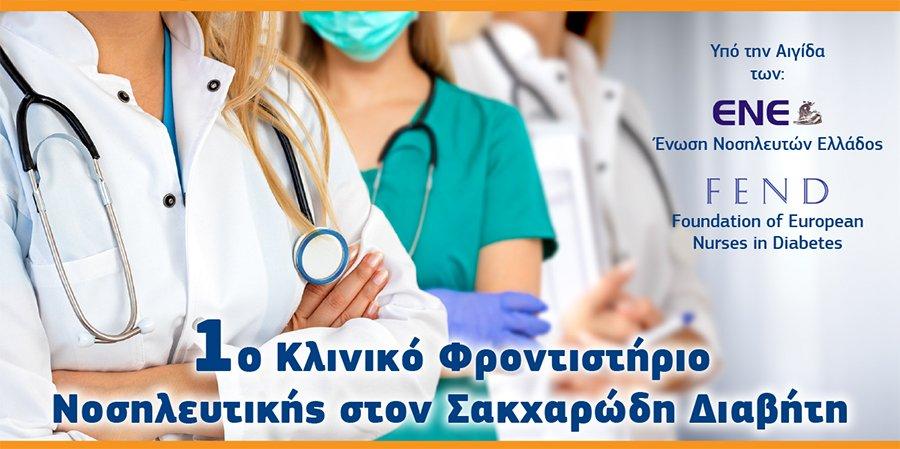 ekeey web banner2