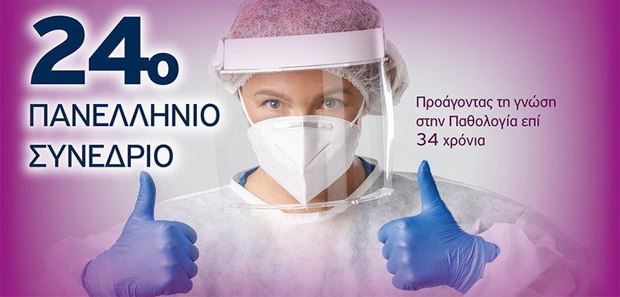 hsim2021 banner