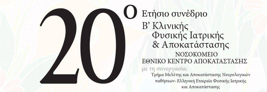 eefiap banner