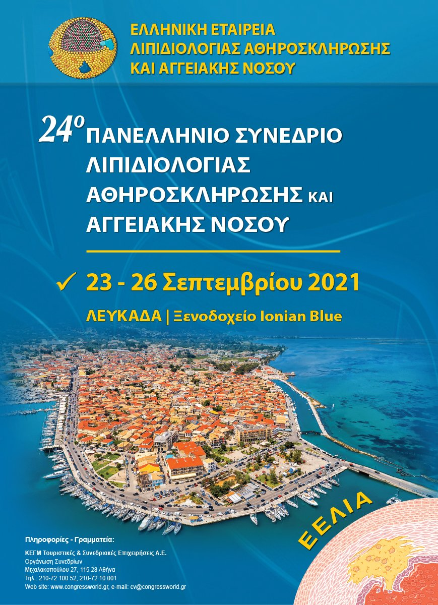 24th Panhellenic Congress of Lipidiology, Atherosclerosis and Cardiovascular Disease