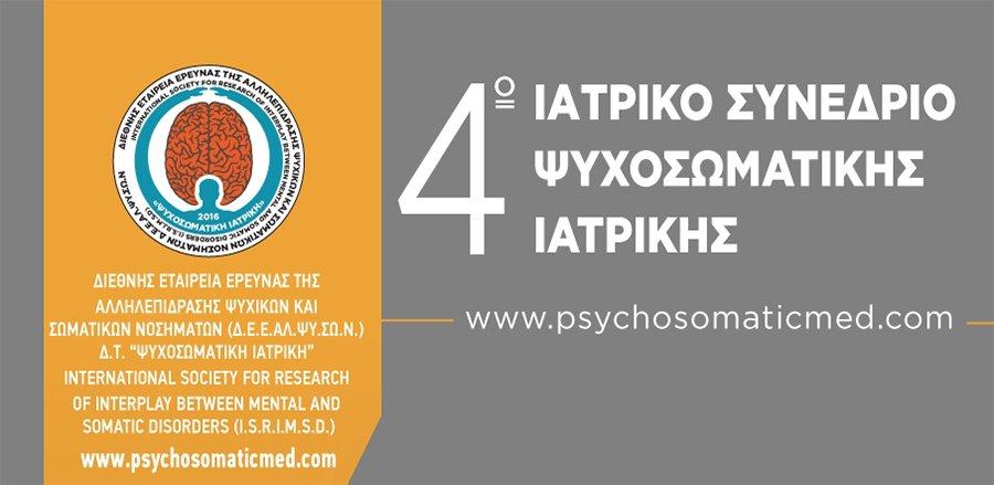 psychosomatic banner